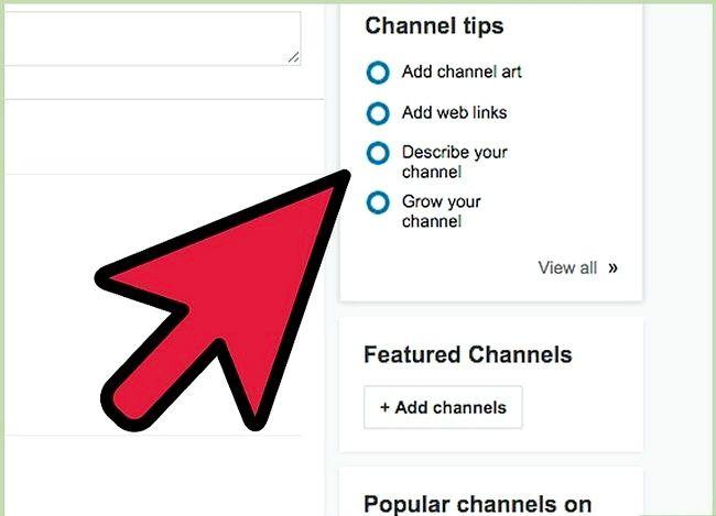 यूट्यूब चरण 14 का प्रयोग करें छवि शीर्षक