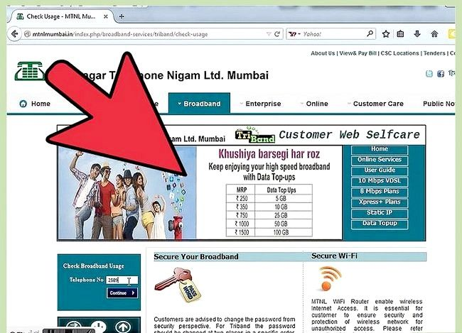 एमटीएनएल चरण 3 में इंटरनेट डेटा उपयोग की जांच करें